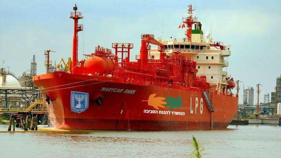 האם אוניה מלאה באמוניה עושה דרכה למפרץ חיפה?