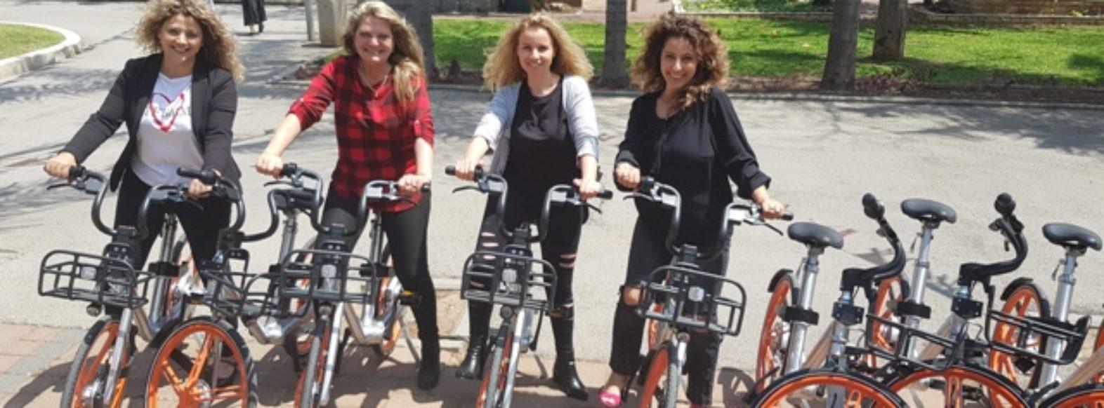 קריית ביאליק מפעילה את מיזם האופניים השיתופיים