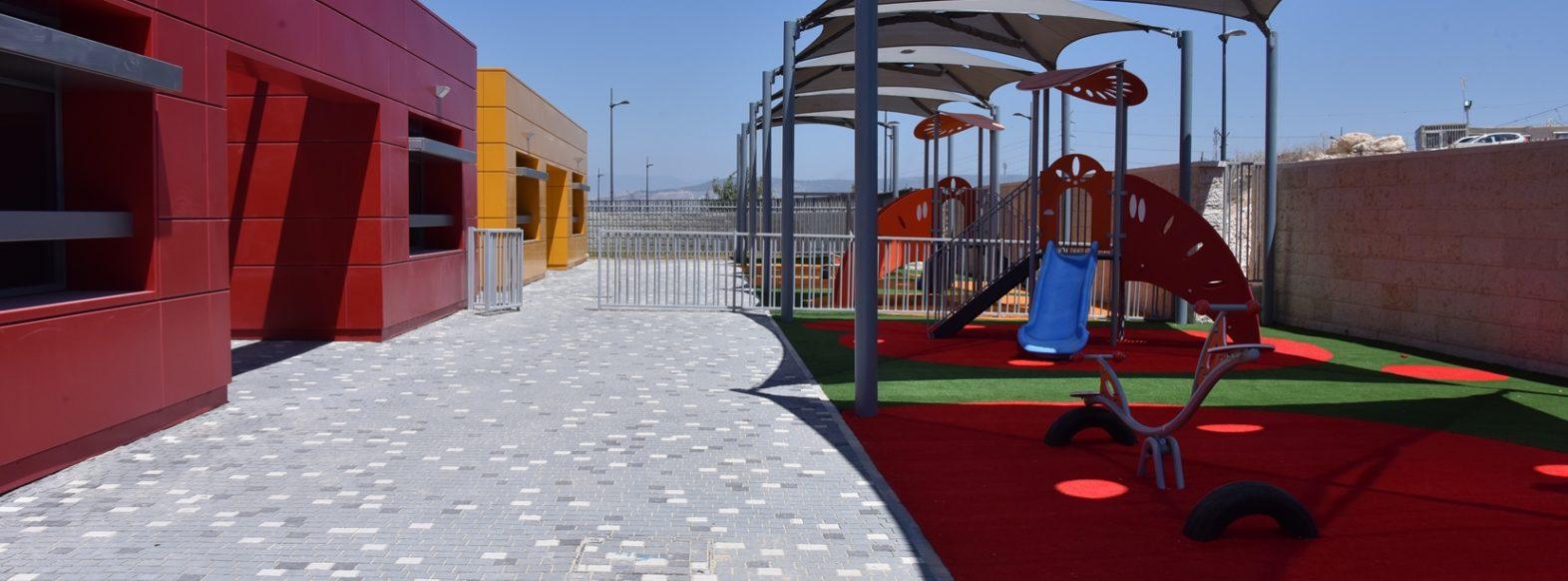 """עיריית קרית אתא הקימה ביה""""ס חדש בשכונת גבעת אלונים"""