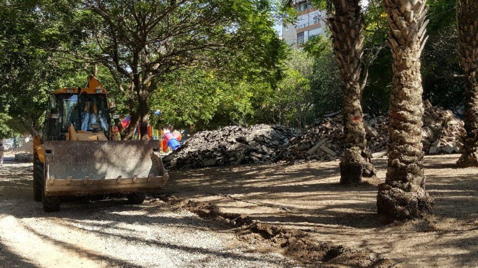 פארק נגיש ראשון בסוגו יוקם בקריית ביאליק