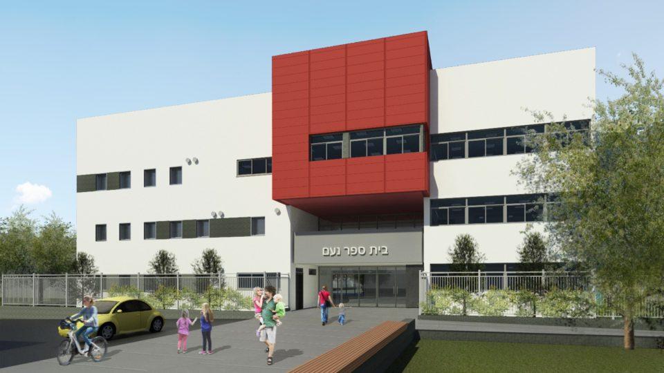 """עיריית קרית אתא מקימה מבנה חדש לביה""""ס """"נועם"""" בעלות של כ- 20 מיליון ₪"""