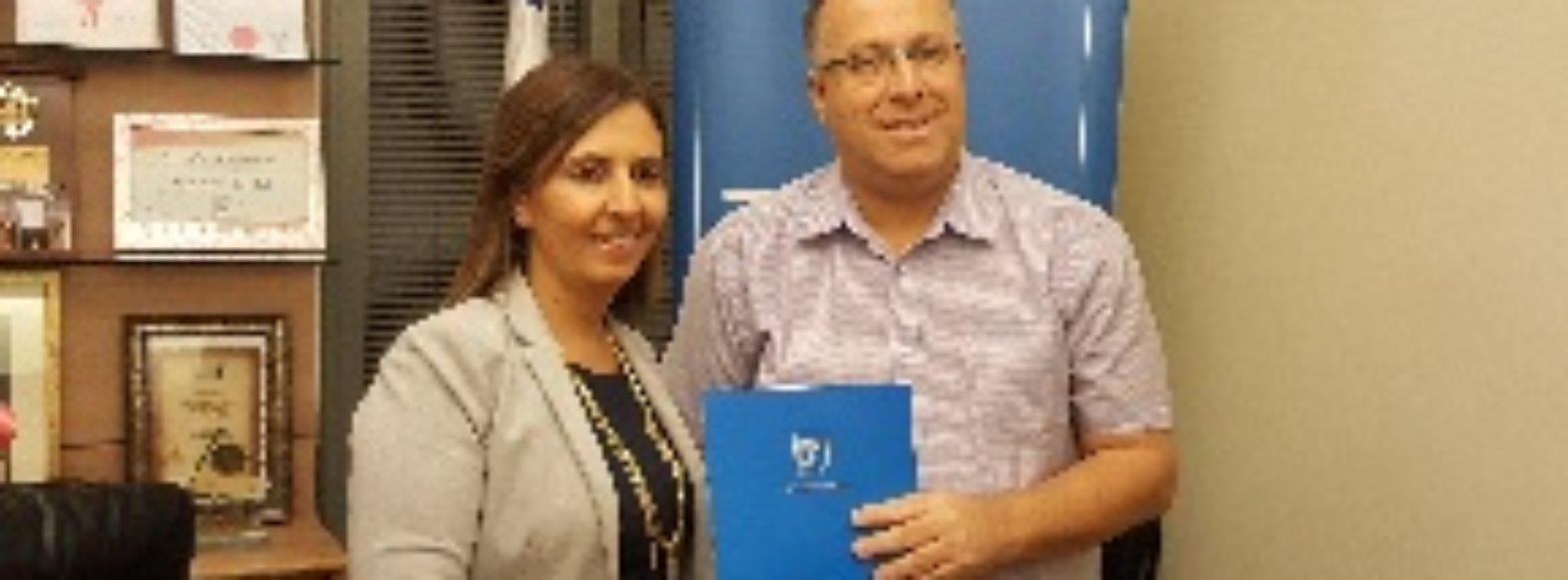ביאליק-נחתם שיתוף פעולה עם המשרד לשיוויון חברתי