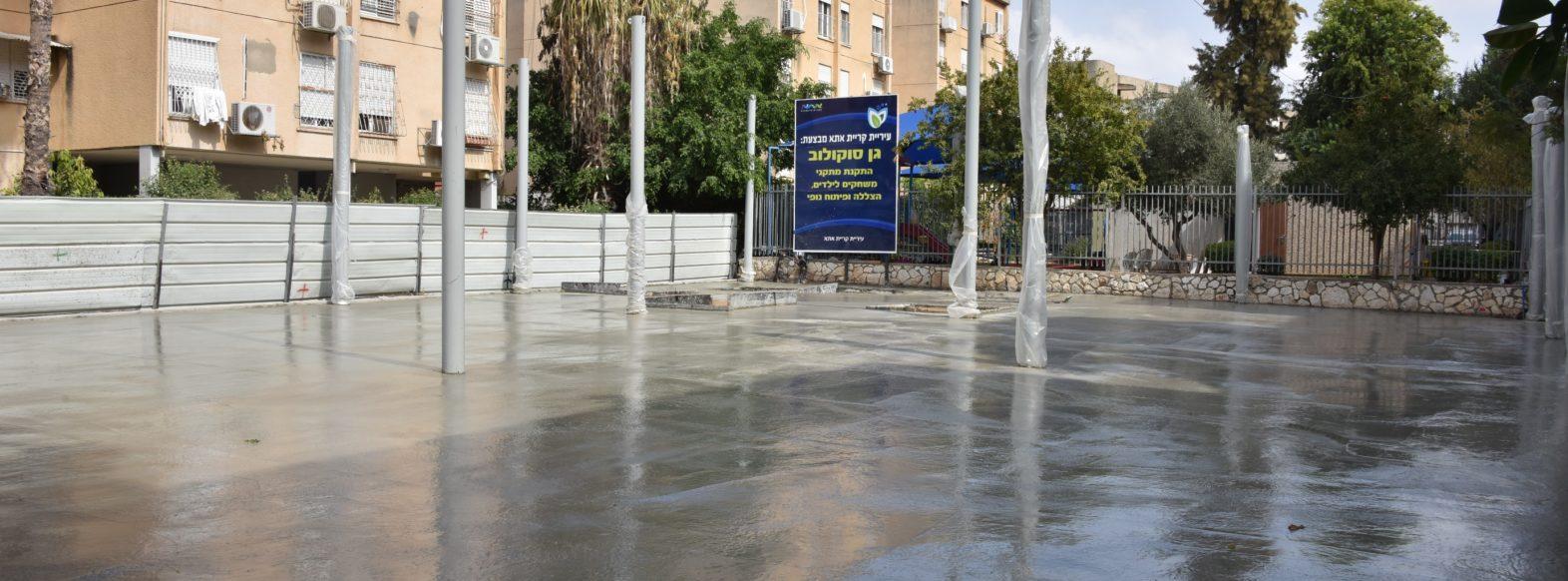 קריית אתא: 2 גני משחקים יוקמו ברחובות סוקולוב וחנקין