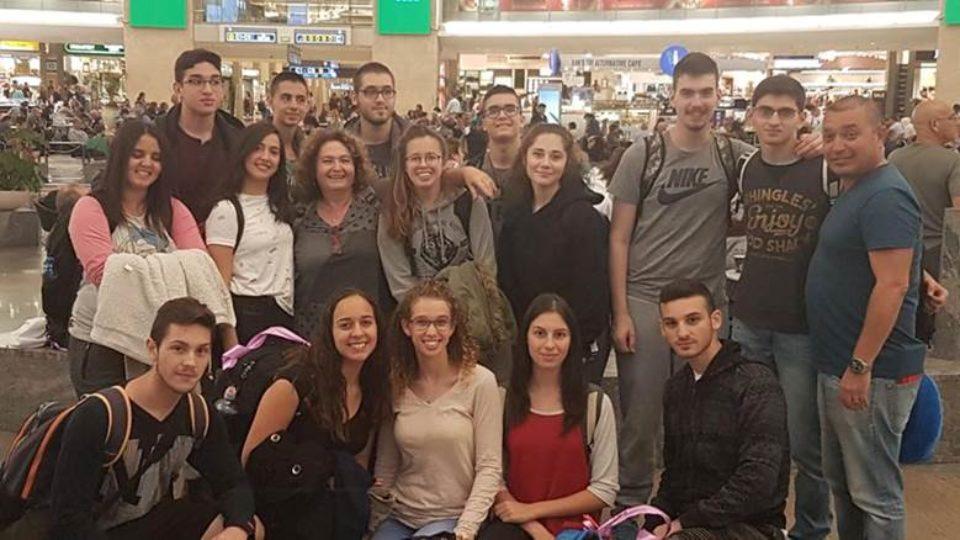 משלחת בני נוער מקריית ביאליק ביקרה בעיר אאוריך בגרמניה