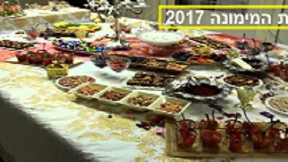 אירועי המימונה ברחבי הקריות וחיפה