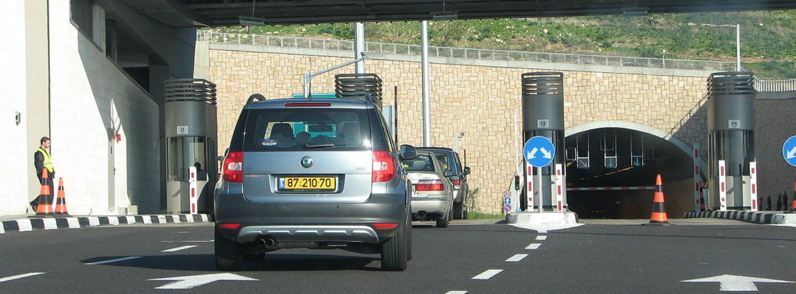 בשורה לציבור הנהגים-יוזל תעריף המעבר במנהרות הכרמל