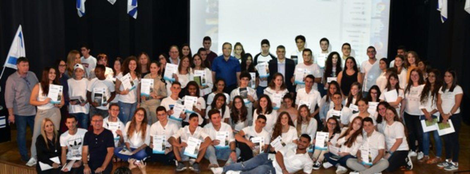 קריית ביאליק מוקירה את הנוער המתנדב