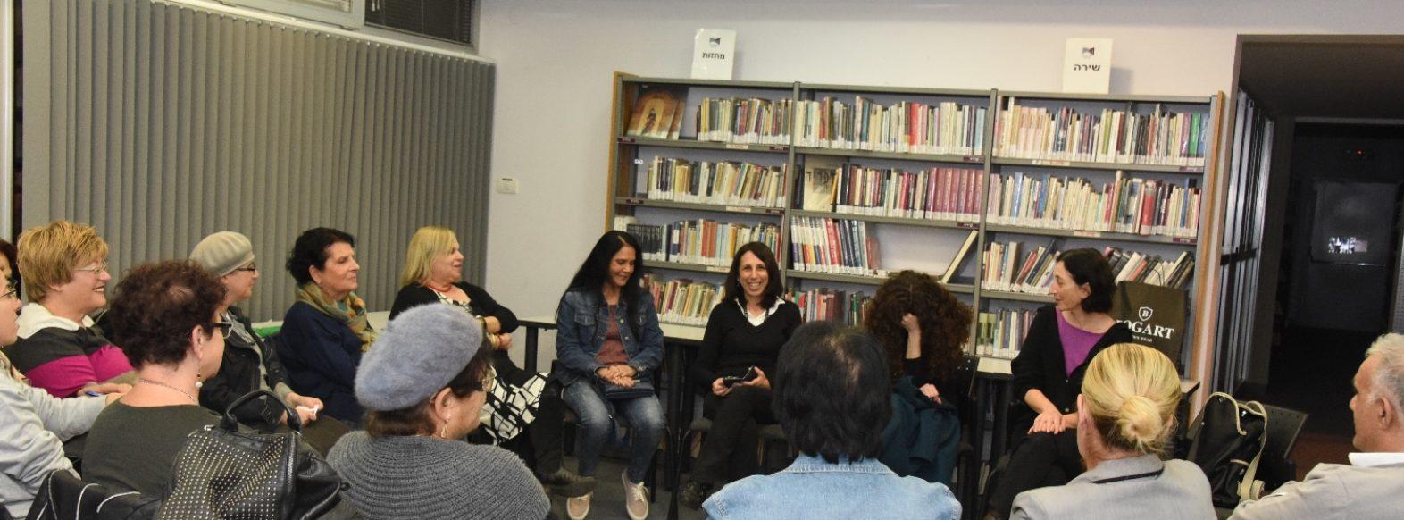 תכניות תרבות ופנאי חדשות בספריה העירונית
