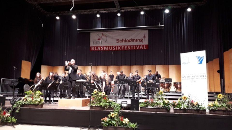 """קריית ביאליק-ייצוג מרשים לתזמורת בפסטיבל בינ""""ל"""