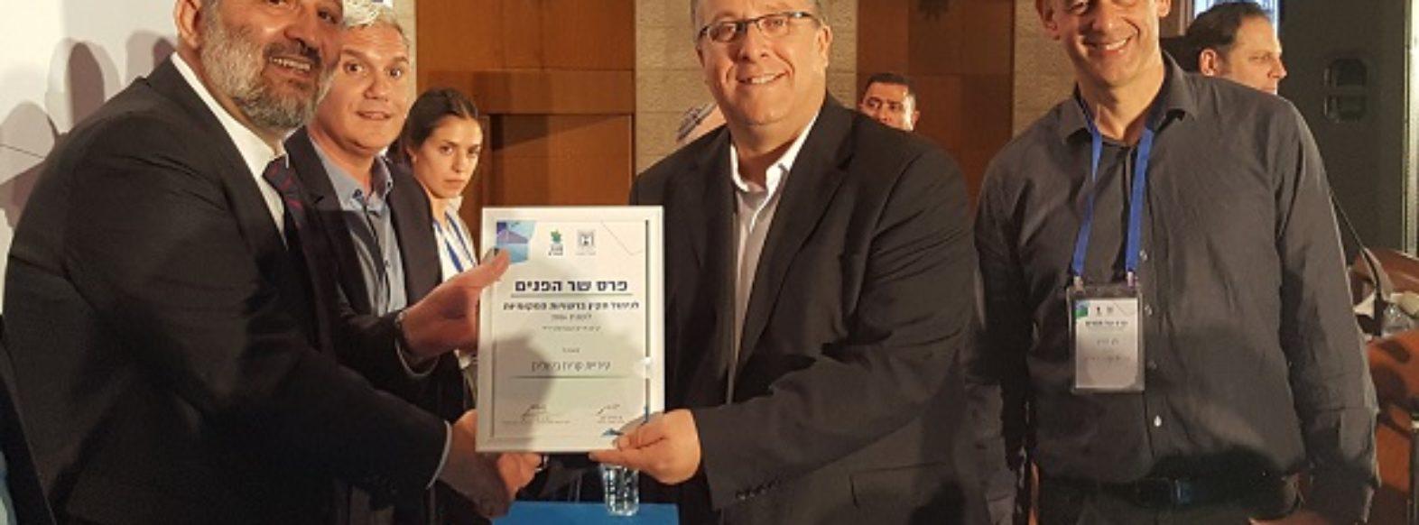 קריית ביאליק,פרס שר הפנים לניהול כספי תקין לשנת 2016