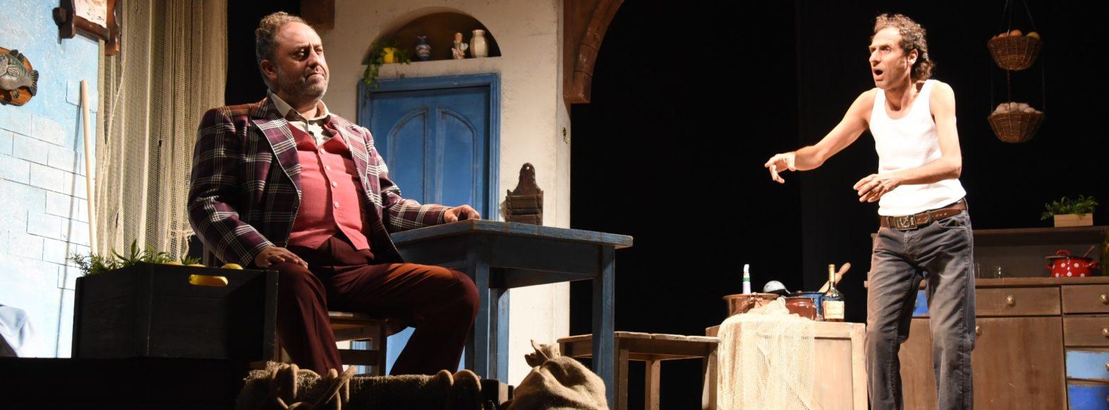 תיאטרון קרית אתא פתח את עונת ההצגות והמופעים החדשה