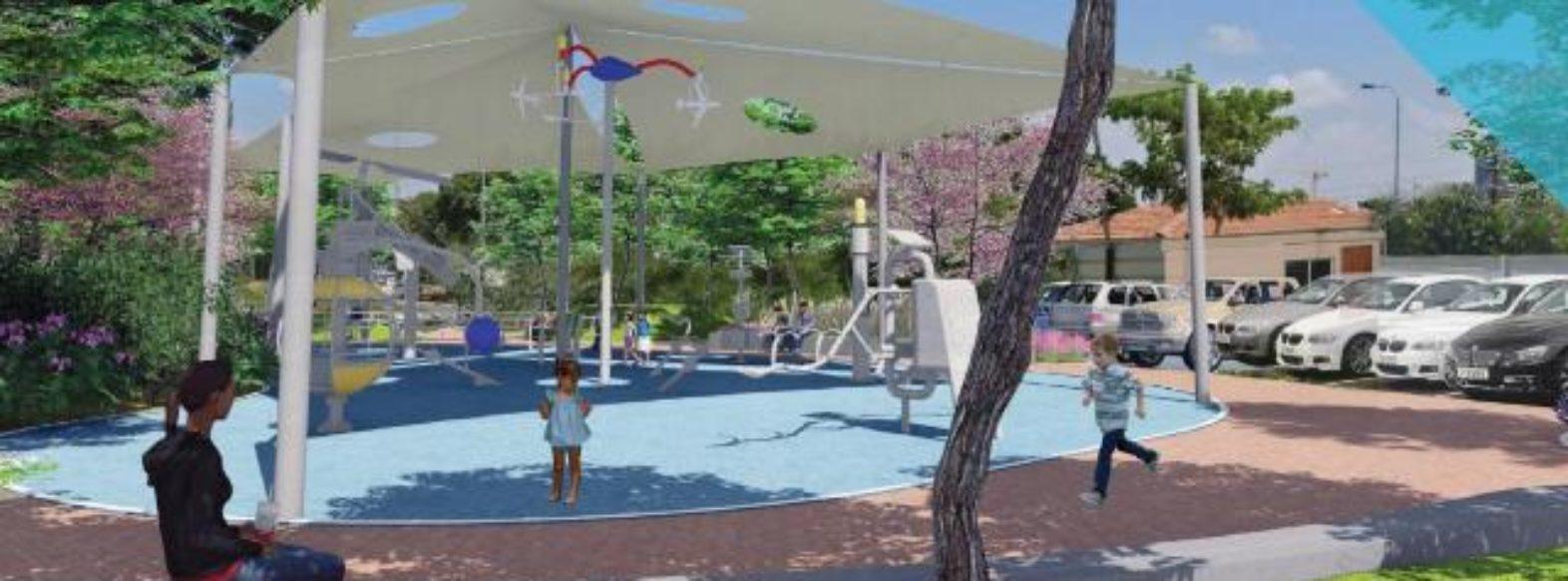 עיריית קריית ביאליק החליטה לקרוא לפארק מדע על שם משפחת רמון