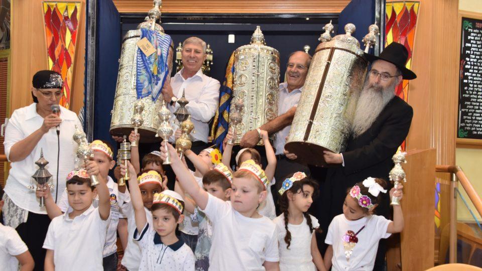 עיריית קרית אתא ציינה את חג השבועות לילדי הגנים