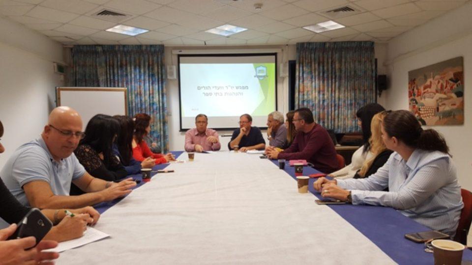 ראש העיר אלי דוקורסקי קיים מפגש עם ועדי הורים והנהגת הורים יישובית