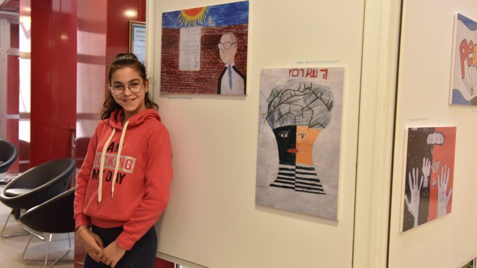 כיתוב תמונה: תערוכת תלמידים ״עושים שלום״
