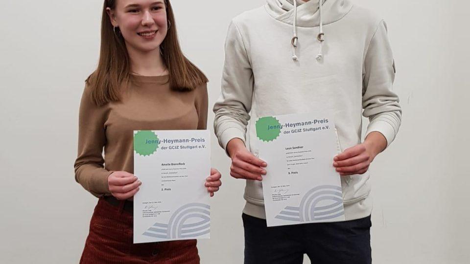 ביאליק-גרמניה מקיימים פרוייקט חילופי נוער