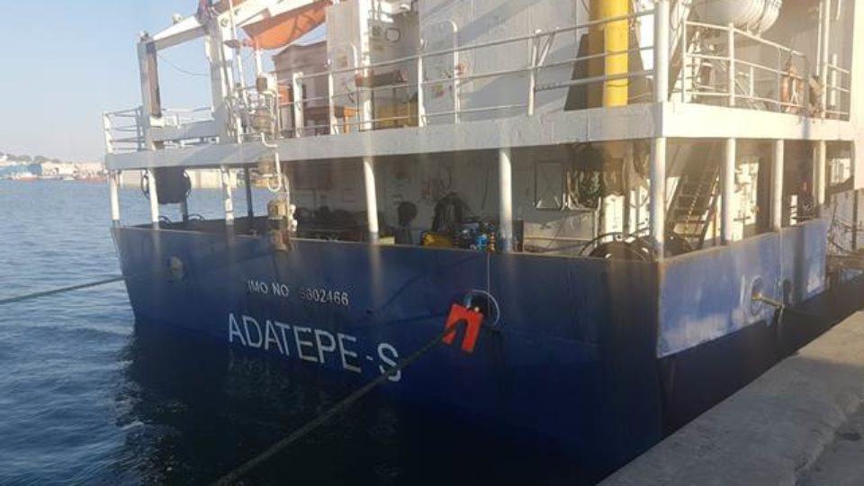 קנס לשלוש אוניות שזיהמו את מי הים במפרץ חיפה