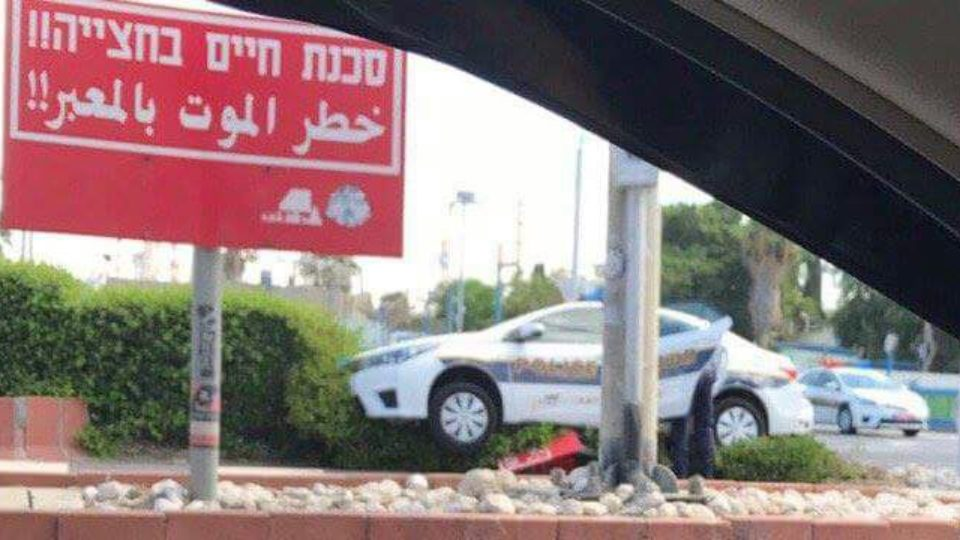 פקקים לכיוון הקריות עקב תאונה בה מעורבת ניידת משטרה