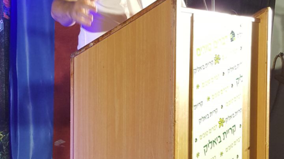קריית ביאליק ציינה 25 שנה לכינון יחסים בין ישראל ואזרבייג'ן במופע חגיגי