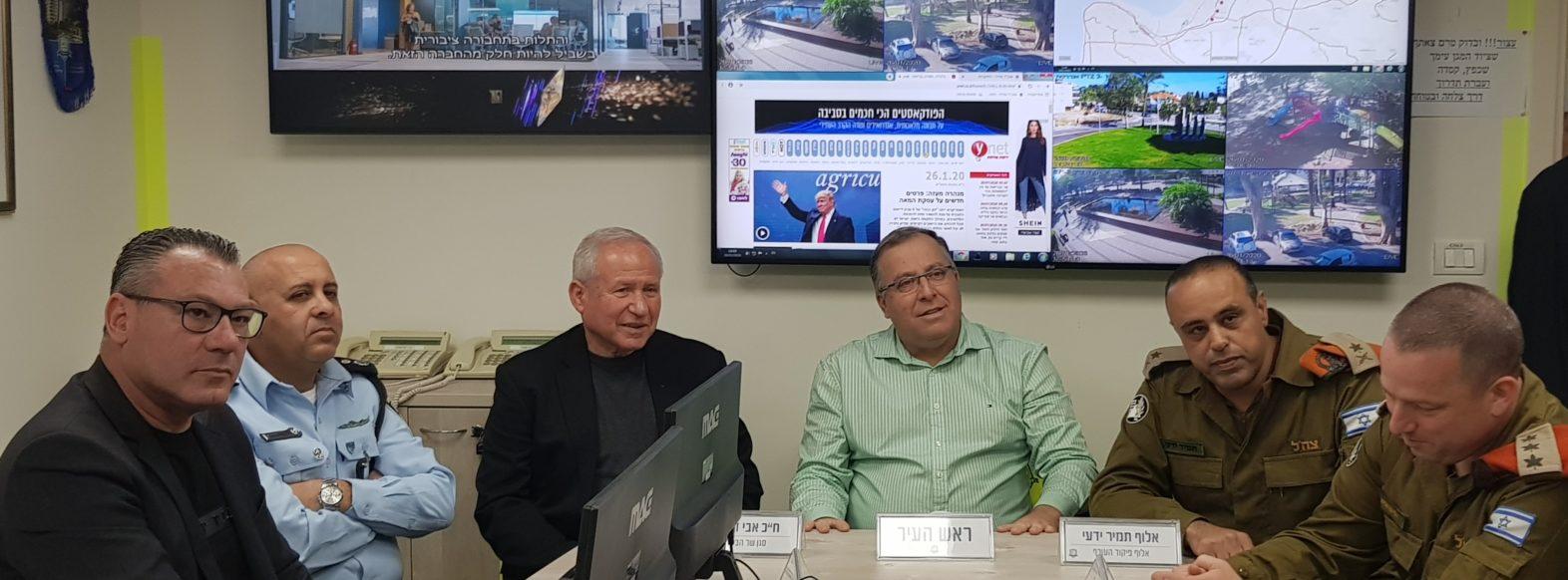 """עיריית קריית ביאליק חנכה """"בור"""" בקרייה – מרכז הפעלה לשעת חירום"""