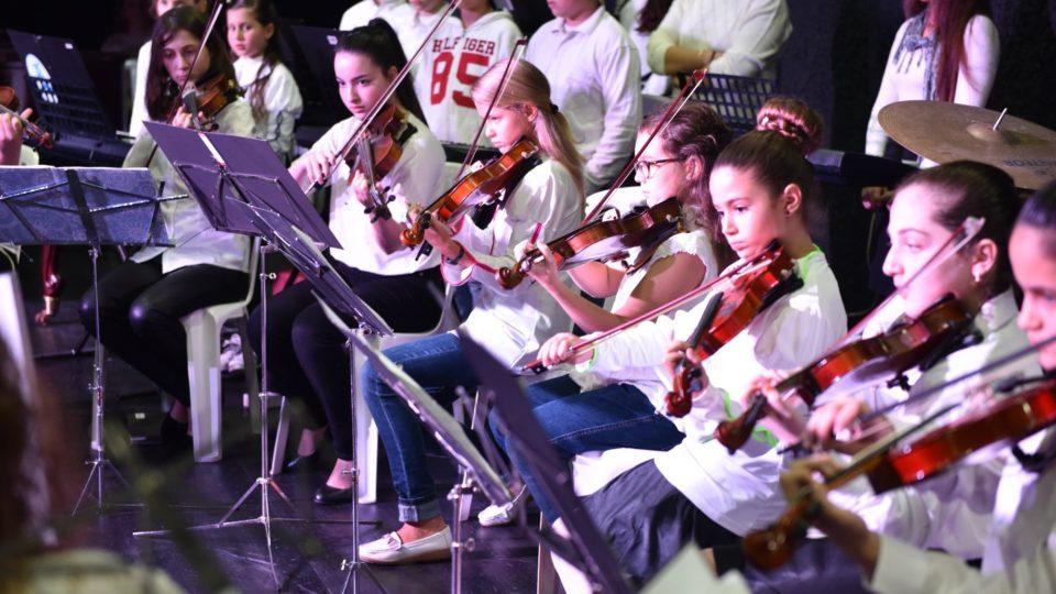 """תכנית """"בית ספר מנגן"""" של מרכז המוסיקה העירוני מתרחבת"""