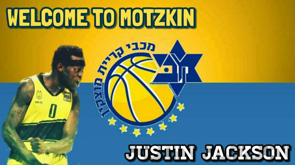 כדורסל-מכבי מוצקין החתימה שחקן חיזוק מאריס סלוניקי