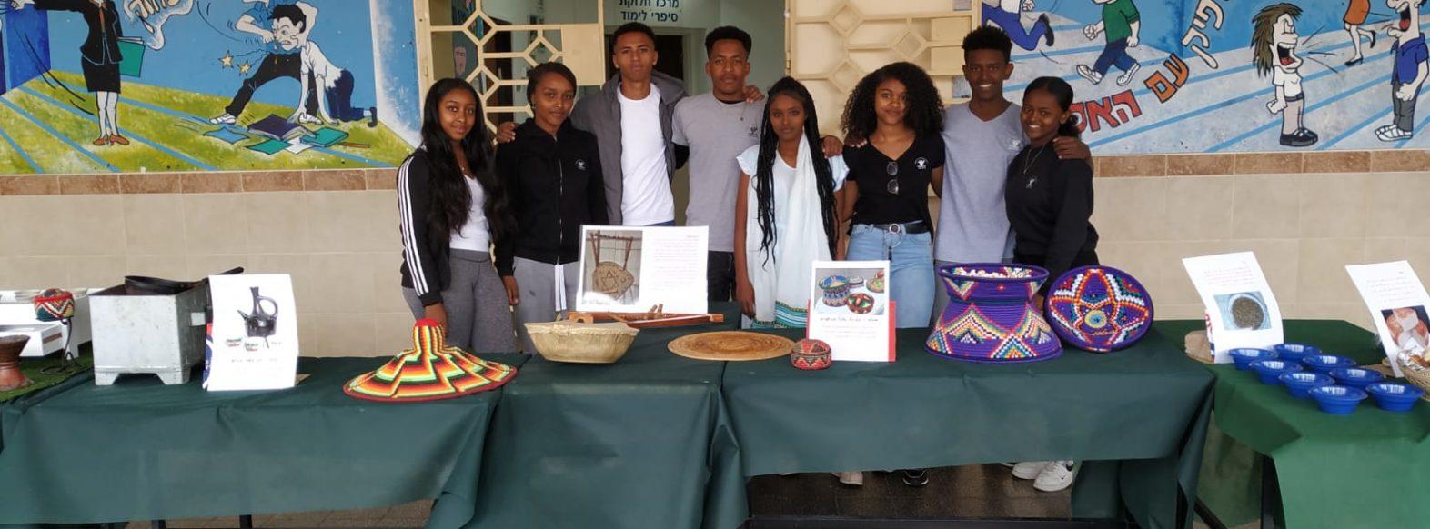 תלמידי בתי הספר בקרית אתא  ציינו את חג הסיגד של העדה האתיופית