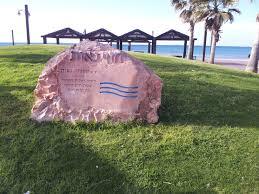 חוף נאות