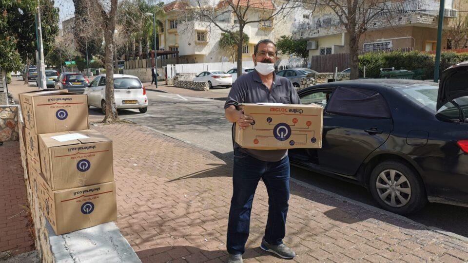 """עיריית קרית אתא מציינת את """"יום המעשים הטובים"""" ומקיימת מגוון פעילויות התנדבותיות למען הקהילה"""