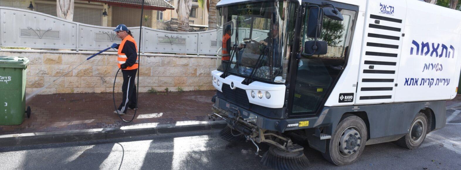 מבצע ניקיון ואכיפה של פסולת וגזם ברחבי העיר