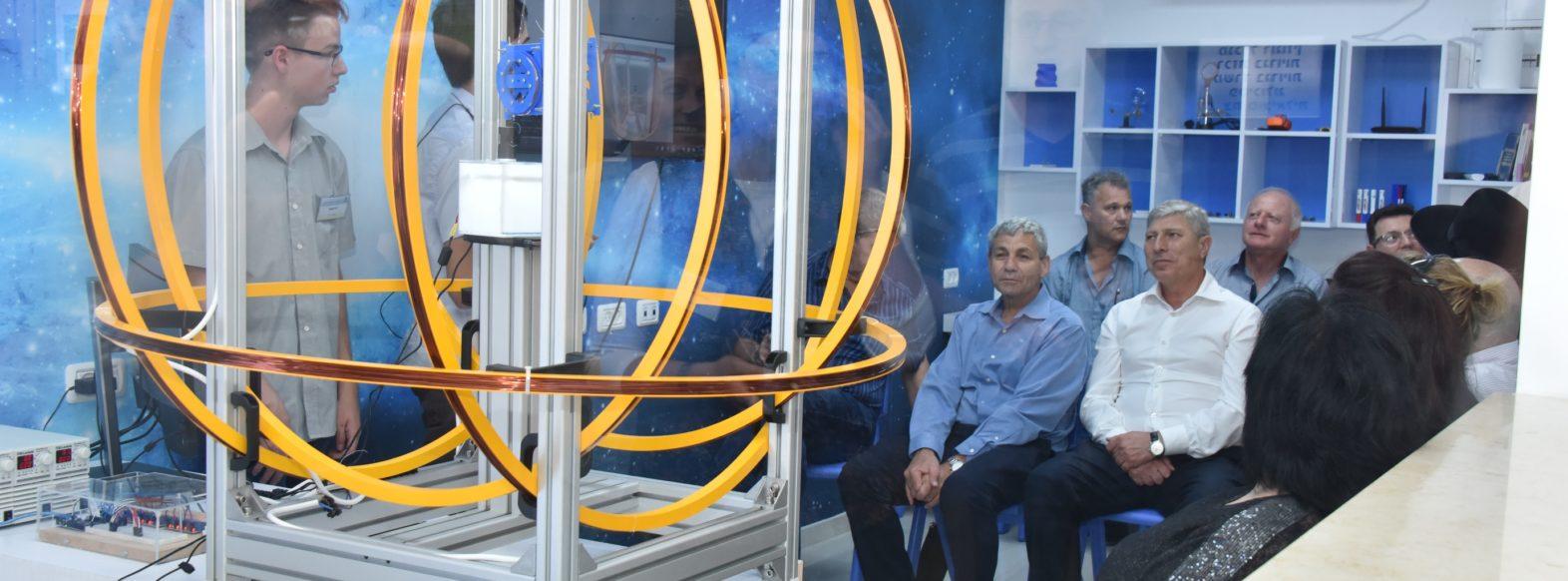 ייחודי ברוגוזין: מגמת הנדסת חלל