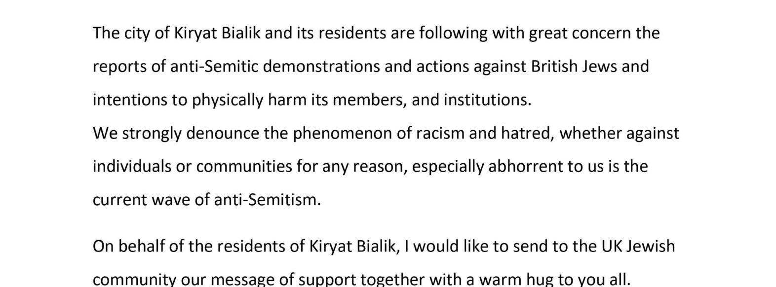 דוקורסקי מביע תמיכה בקהילה היהודית בבריטניה בשם תושבי קריית ביאליק