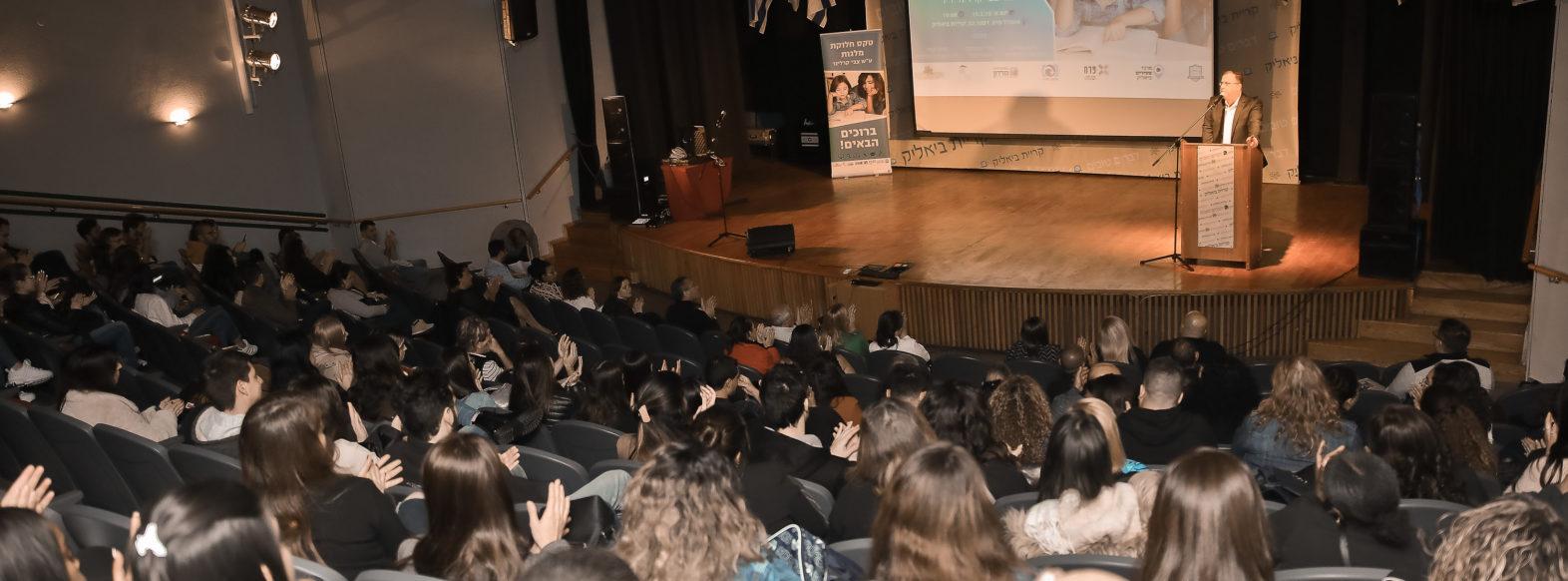 קריית ביאליק העניקה 180 מלגות לסטודנטים