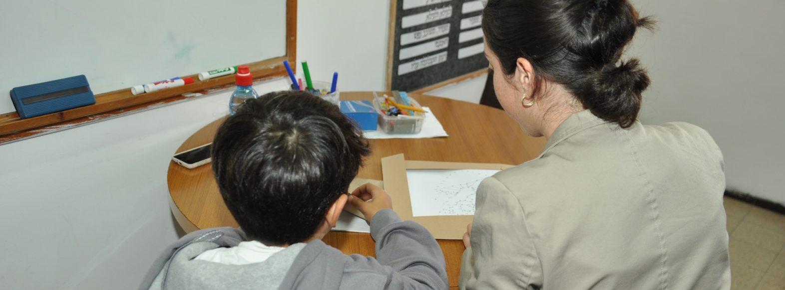 מרכז לשיפור הלמידה לתלמידי קרית אתא