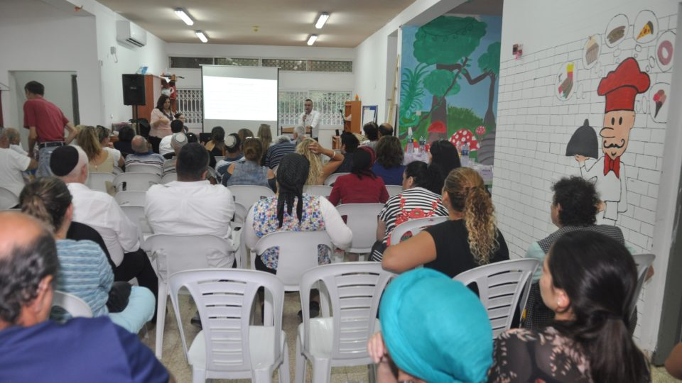 קריית אתא-תכנית קהילתית לתמיכה במשפחות מעוטות יכולות