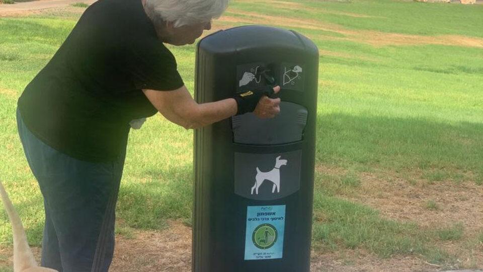 עיריית קרית אתא התקינה מתקנים לאיסוף צרכי כלבים ברחבי העיר