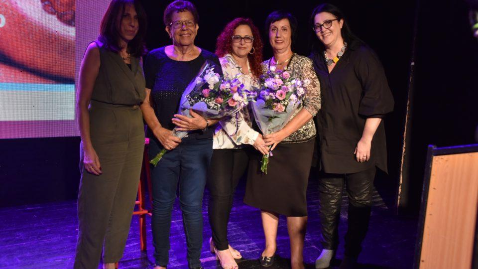 סדרת מופעי תיאטרון ושירה נוסטלגיים בספרייה העירונית