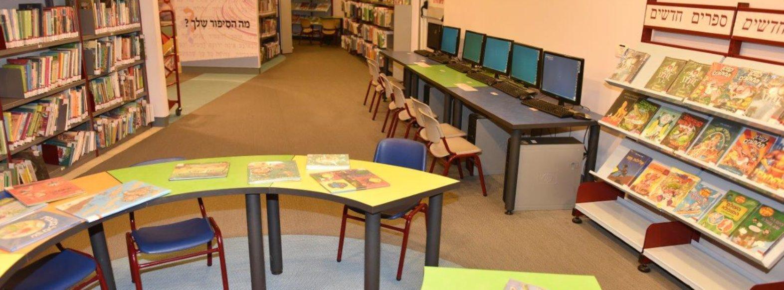 קריית אתא-פרויקט ייחודי של הספרייה העירונית לעידוד קריאה