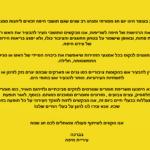 קריית חיים-שמואל -חיפה