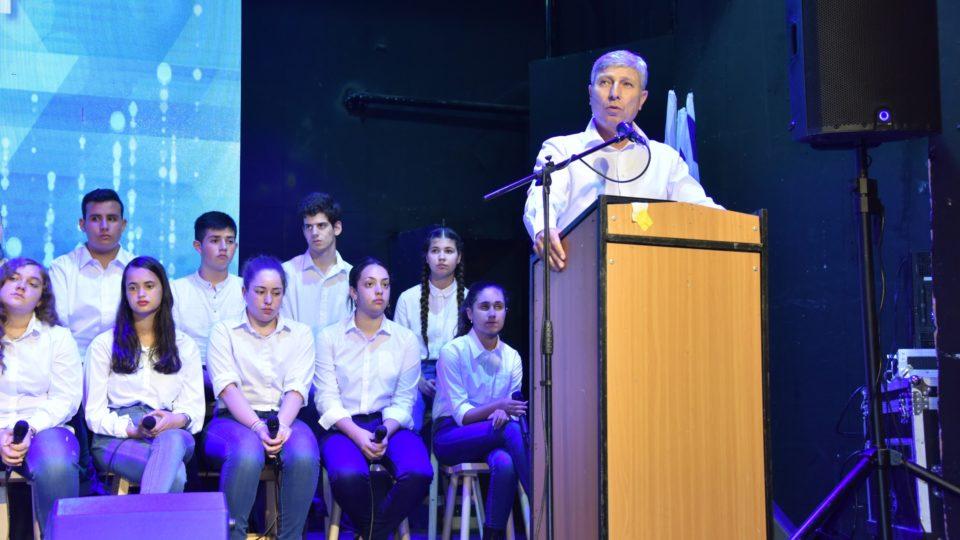 """פרס חינוך לשנת תשע""""ח ל- 80 תלמידים מצטיינים"""