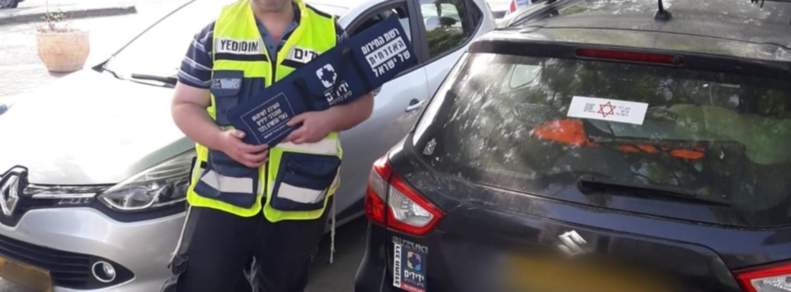 מתנדב ארגון ידידים הציל ילד שננעל ברכב בקריית ביאליק