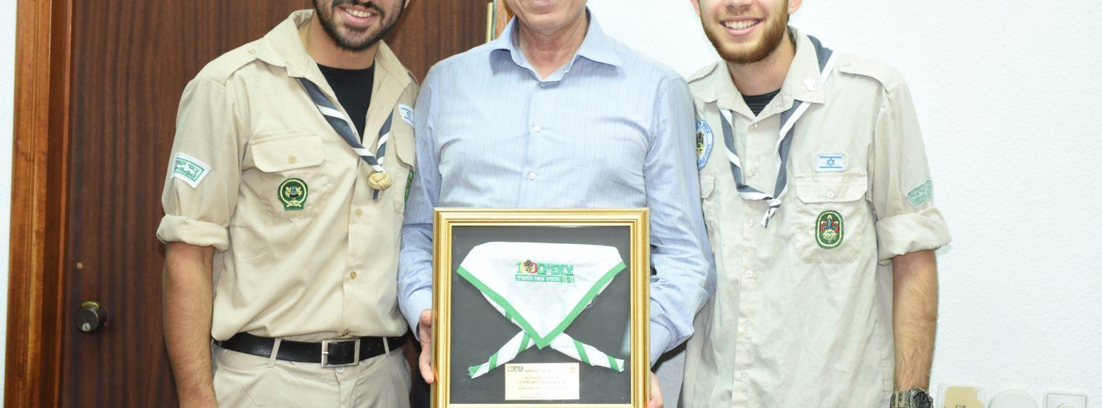 צופי קריית אתא העניקו לראש העיר מגן הוקרה