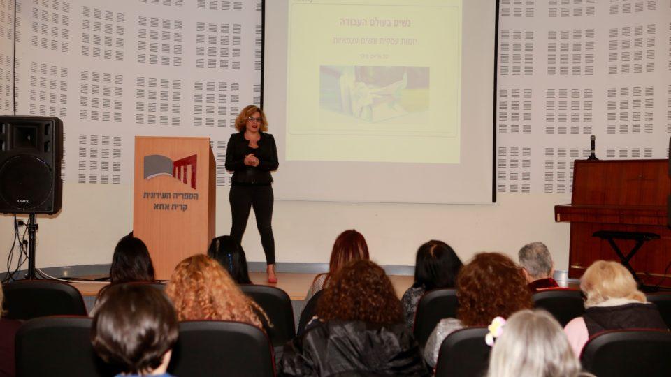 קורסים מקצועיים , סדנאות ופעילויות לנשות קרית אתא