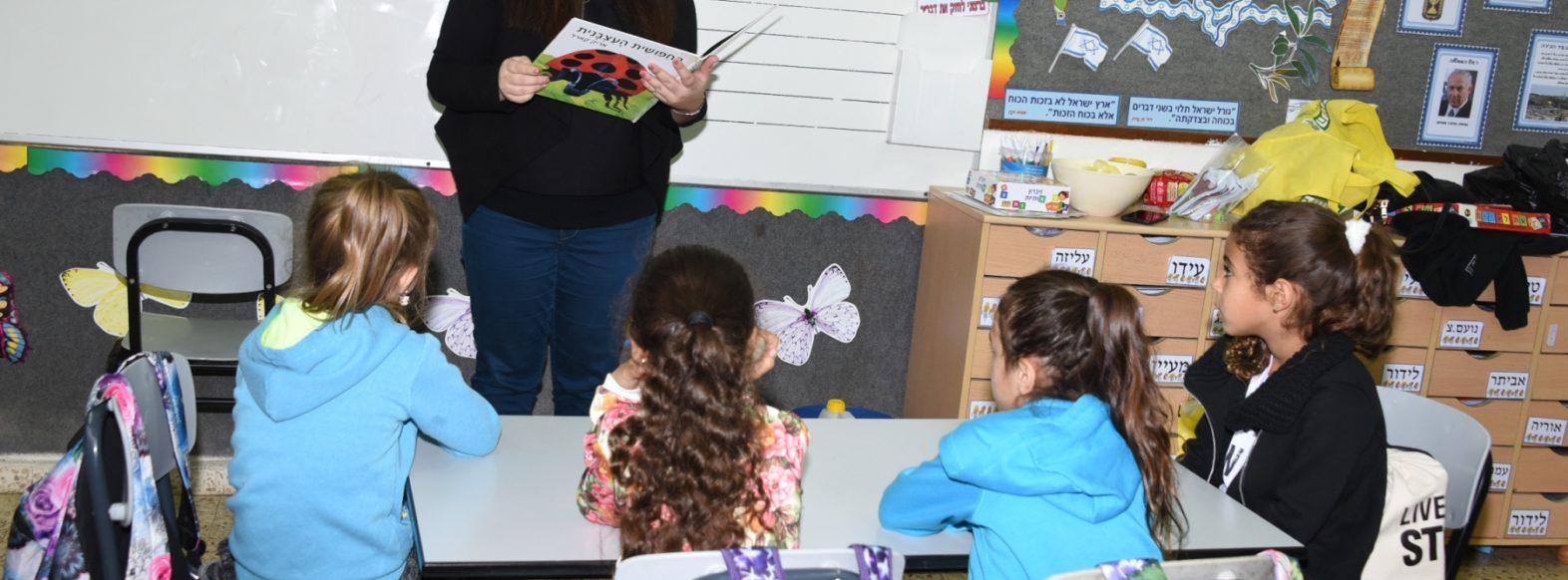 """עיריית קרית אתא תסבסד את תכנית """"בית הספר של החגים"""""""