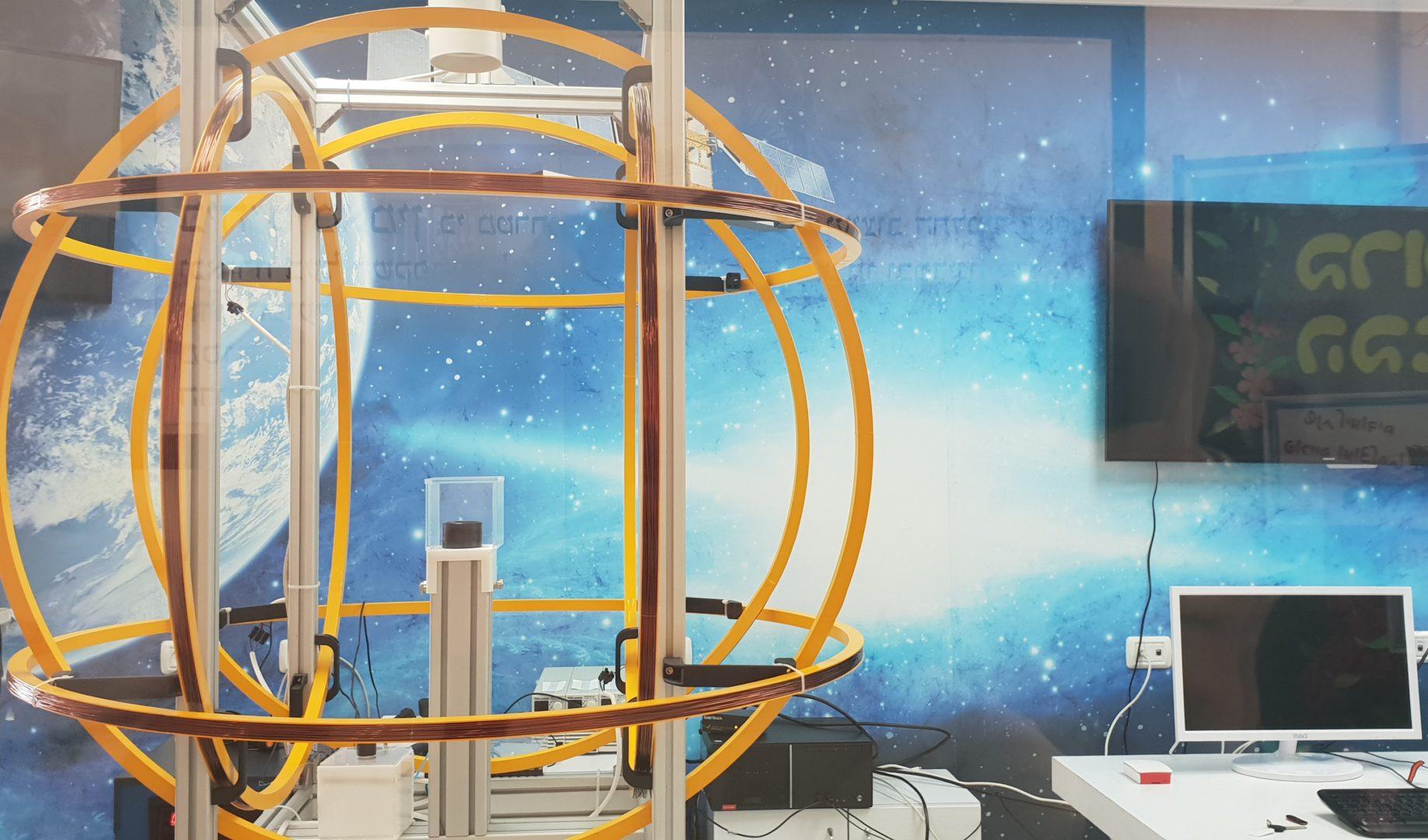 רוגוזין חלל 2