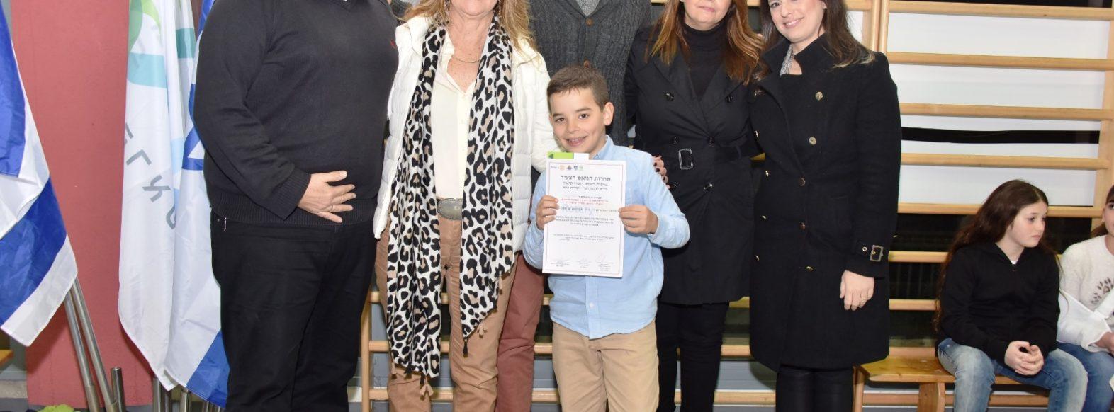"""ירדן בארי, תלמיד כיתה ו' בביה""""ס גבעת רם זכה בתחרות """"הנואם הצעיר"""""""