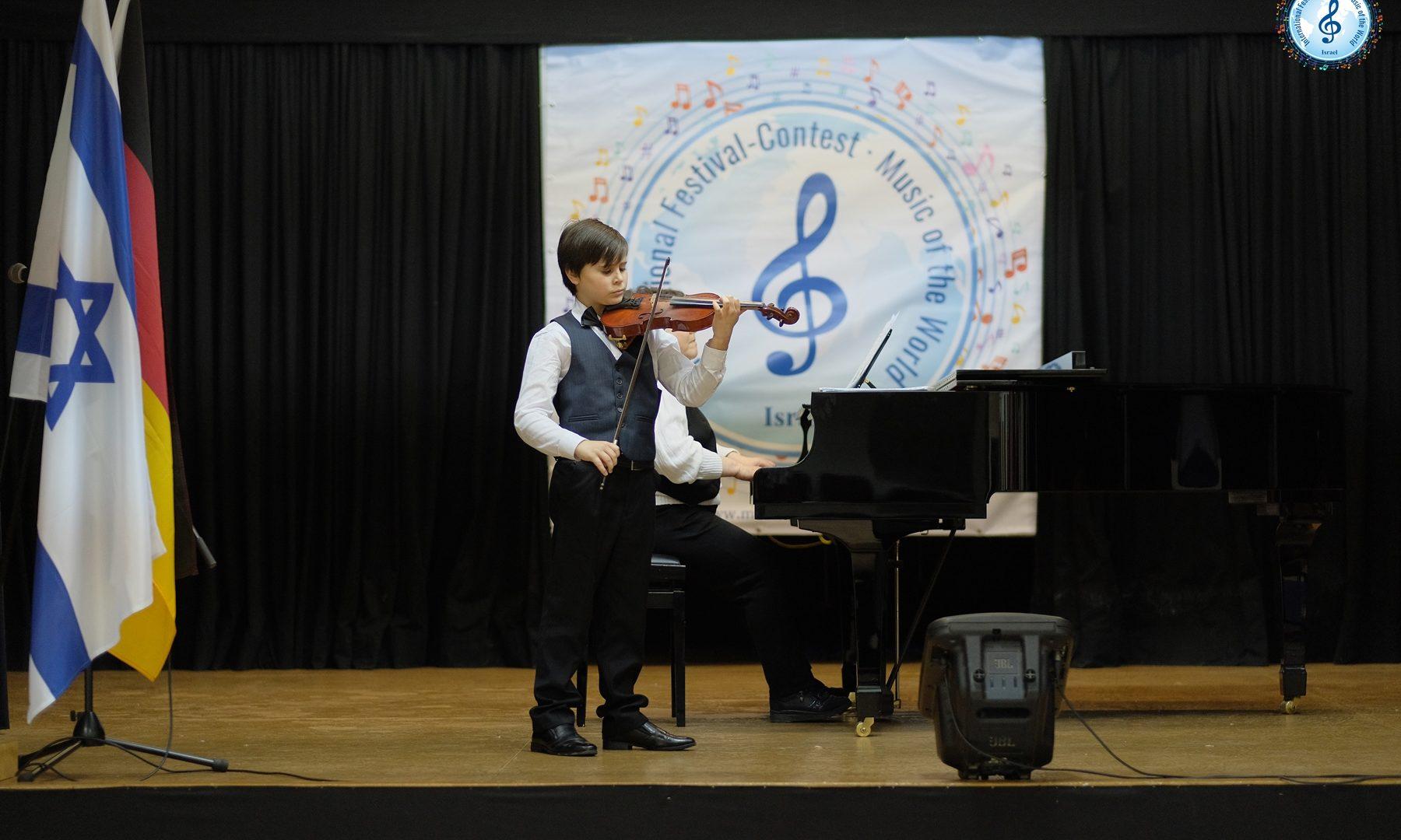 תחרות מוסיקה בינלאומית 2