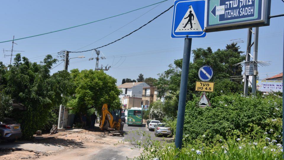 קריית אתא-עבודות תשתית ברחוב יצחק שדה