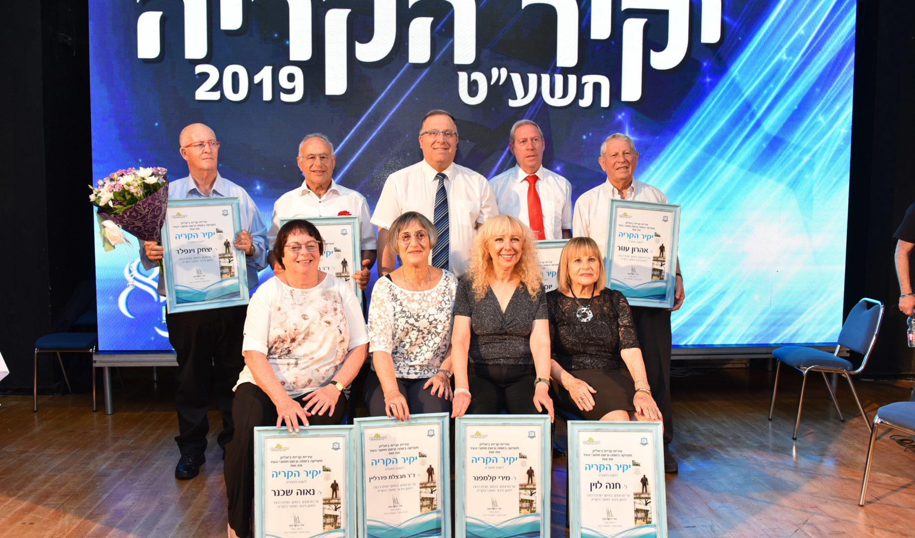 בתמונה: ראש העיר אלי דוקורסקי עם יקירי העיר לשנת 2019