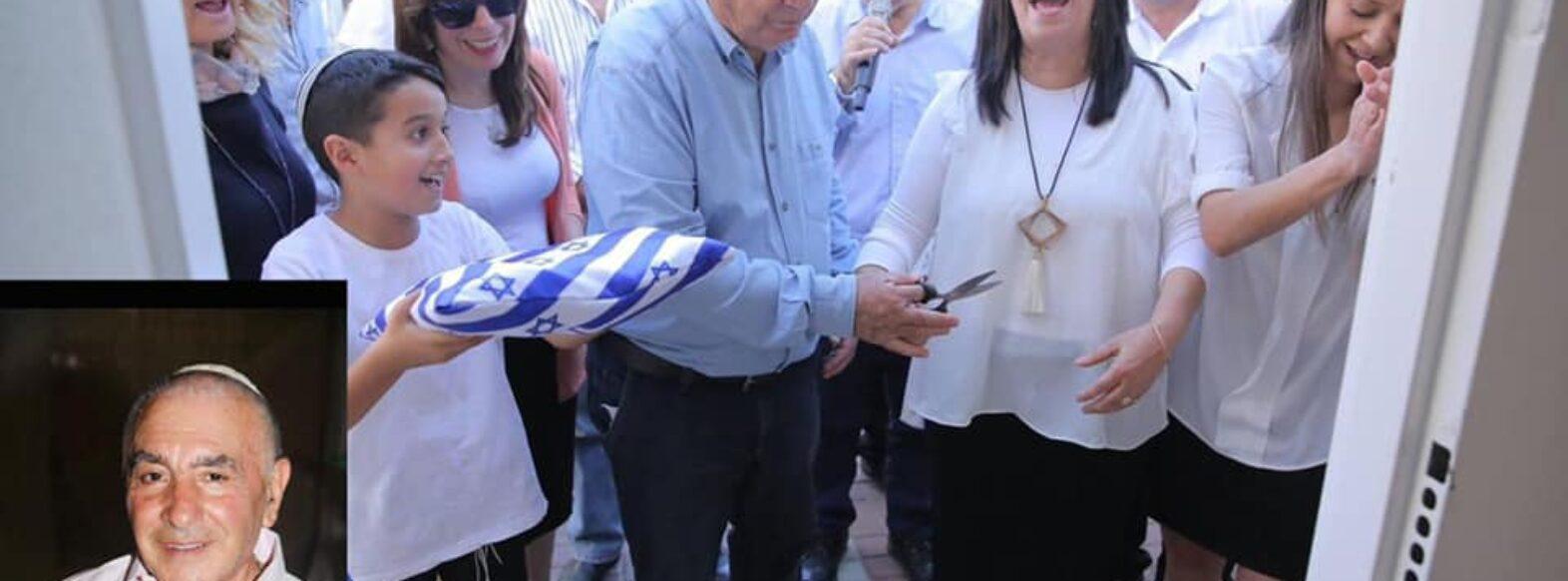 """קריית מוצקין: אולם הספורט ביוספטל יונצח על שמו של מקס נחמני ז""""ל"""